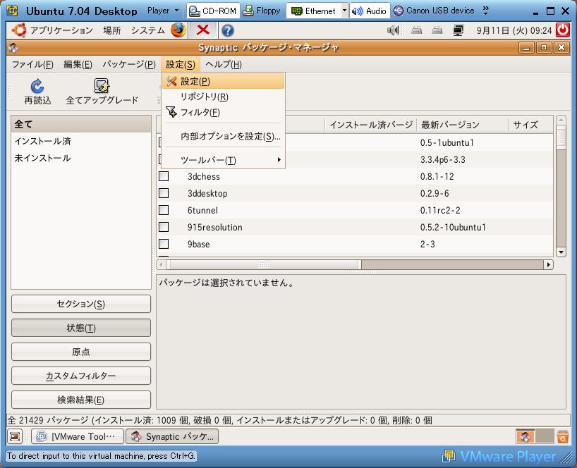 Synaptic-Setup.png